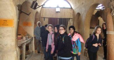סיור לימודי במוזיאון ארץ ישראל