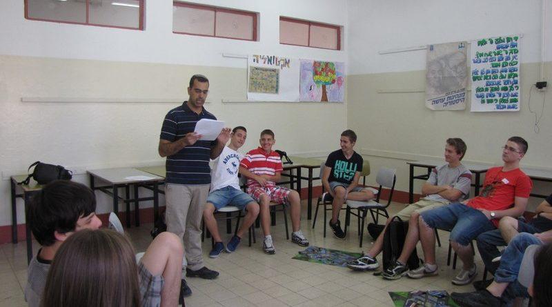 סדנת מנהיגים לכיתה ט'2