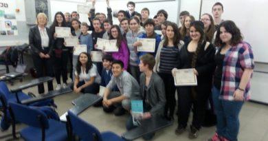 """סדנה עם סטודנטים מאוניברסיטת M.I.T – מבוסטון ארה""""ב"""