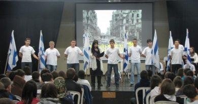 טקס לציון 70 שנה למרד גטו ורשה