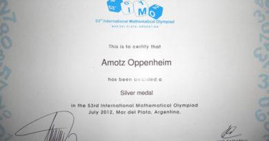 מקום שני באולימפיאדה העולמית במתמטיקה לשבח מופת