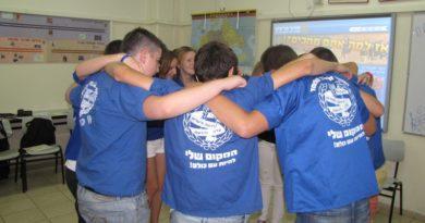 טקס סיום מנהיגות הנוער העובד והלומד