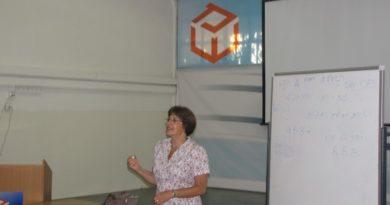 הרצאה בנושא חומרים פסיכואקטיביים לשכבת כיתות ט'
