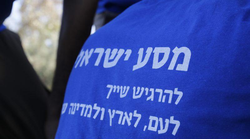 מה ישבור את הציניות של בני הנוער? מסע ישראלי 2018