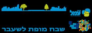 לוגו תיכון להייטק ואומנויות